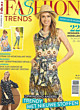 Fashion trends - nummer 37