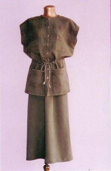 Ragstock - Drawstring Vest and Skirt*