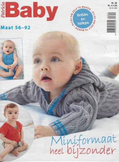 Patricia Baby nr 58
