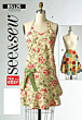 Butterick See & Sew - B5125