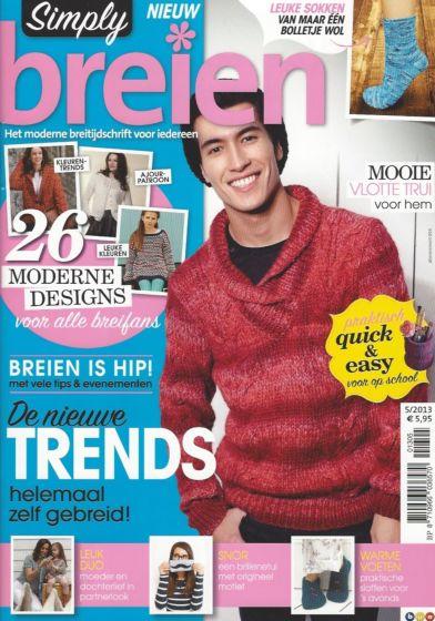 Simply Breien 5, 2013