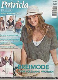 Patricia Breien 111 Plusmode